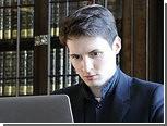 Павла Дурова вызвали в прокуратуру