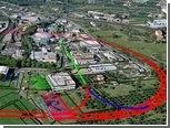 Строительство итальянской фабрики мезонов заморозили