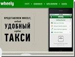 Дуров и Мильнер раздали первые гранты стартапам