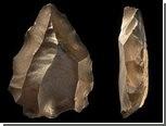 Палеонтологи передвинули дату миграции человека из Африки