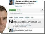 Кремль объяснил нецензурный ретвит Медведева