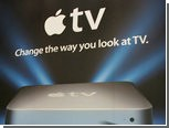 Аналитик описал будущий телевизор Apple