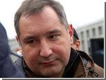 Дмитрий Рогозин сообщил о взломе его страницы в Facebook
