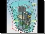 Ученые из NASA проговорились о новом телескопе