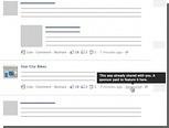 В новостную ленту Facebook встроят рекламу