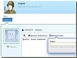 В LiveJournal началось тестирование новой формы комментирования