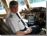 Пилотам American Airlines разрешили летать по iPad