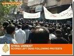 Сирия запретила iPhone