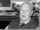 Умер филолог Георгий Кнабе
