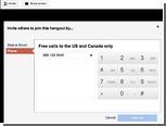 Из Google+ можно будет звонить на телефонные номера