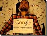 Noize MC записал клип о запросах пользователей в Google