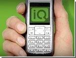Программа для слежки за смартфонами привлекла внимание властей США