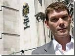 Великобритания пересмотрит договор об экстрадиции из-за хакера Маккинона