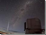 """ESO опубликовало снимки """"рождественской кометы"""""""