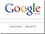 Google назвал причину сбоя в работе сервисов