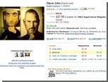 Биография Джобса стала самой продаваемой книгой 2011 года на Amazon