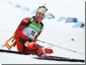 Бьорндален снялся с этапа Кубка мира по биатлону
