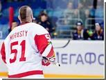 """КХЛ дисквалифицировала еще одного игрока """"Витязя"""""""