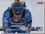 Ольга Зайцева выиграла медаль на этапе Кубка мира