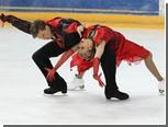 Боброва и Соловьев стали чемпионами России по фигурному катанию