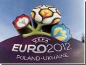 На Украине выпустили полукилограммовые золотые монеты к Евро-2012