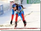 Новичок сборной России по биатлону выиграл медаль Кубка мира