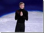 Плющенко снялся с турнира в Санкт-Петербурге