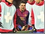 Давид Вилья сломал ногу во время матча