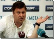 """Киевский """"Арсенал"""" заплатил Александру Заварову $1 миллион, но ему мало"""
