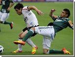 Судья удалил четырех футболистов в решающем матче чемпионата Бразилии