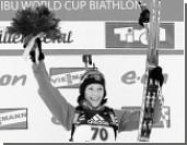 Зайцева взяла золото на этапе Кубка мира в Хохфильцене