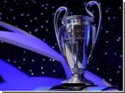 Лига чемпионов. Все результаты матчей вторника