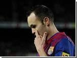 """Лидер """"Барселоны"""" травмировался в выигранном со счетом 9:0 матче"""