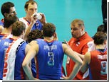 Российские волейболисты завоевали путевку на Олимпиаду в Лондоне