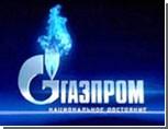 """""""Газпром"""" опроверг информацию о рекламном контракте с """"Баварией"""""""