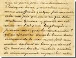 """Письмо Ван Гога владельцам """"ночного кафе"""" ушло с молотка"""