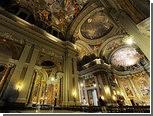 Сокровища римской католической церкви выложили в интернет