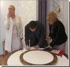 Мельниченко и Розинская поженились: быстро и скромно