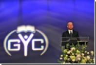GYC — поколение молодежи за Христа в Украине