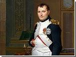 Письмо Наполеона с обещанием взорвать Кремль ушло с молотка