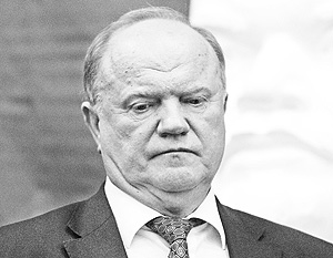 Зюганов передумал жаловаться Фемиде на размер своей фракции