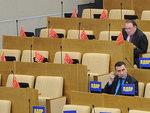 КПРФ начнет новый год с бойкота Госдумы