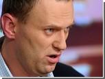 Алексею Навальному предъявили обвинение в мошенничестве