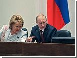 Путин утвердил новый порядок формирования Совета Федерации