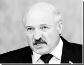 Лукашенко готов встать перед Грузией на колени