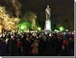 На акции оппозиции на Чистых прудах собрались несколько сотен человек