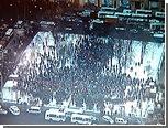 Полиция опубликовала фотографию акции на Лубянке с вертолета