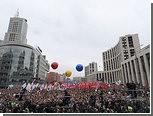 """Мэрия Москвы назвала крайний срок согласования """"Марша свободы"""""""