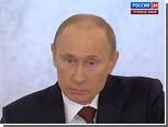 """Путин обнаружил в обществе """"дефицит духовных скреп"""""""