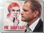В Свердловском заксобрании недовольный депутат добровольно сдал мандат